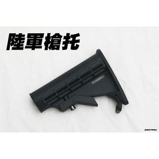新品美國陸軍托戰術槍托Stock NERF 黑色玩具生存遊戲改裝 子