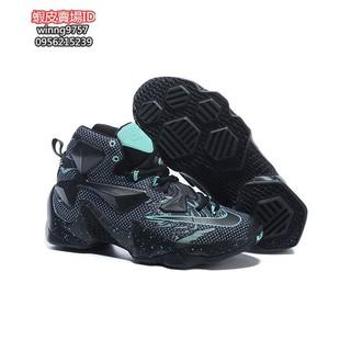 NIKE LEBRON 13 籃球鞋LBJ13 耐磨戰靴黑淺綠40-46