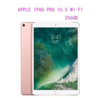 Pro 10.5 WIFI 256G / 蘋果 Apple iPad Pro 10.5 Wi-Fi 256GB 保固一年