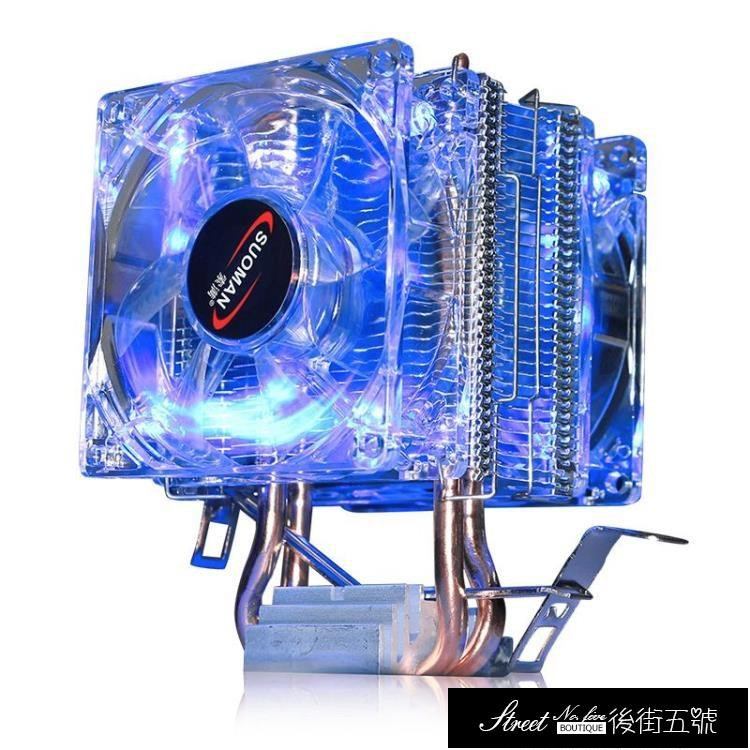 ★熱銷時尚精品★雙熱管CPU散熱器銅管塔式AMD英特爾平台cpu1155靜音