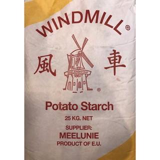 風車牌 太白粉(馬鈴薯澱粉) 600公克/分裝