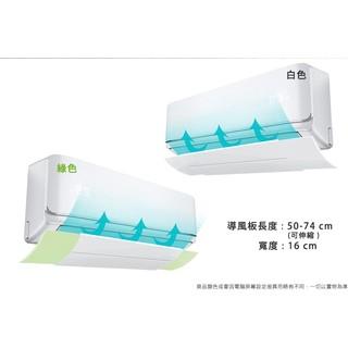 【伸縮冷氣機導風板】無須工具,安裝簡易!空調擋風板 中央空調導風器 家庭必備 健康神器