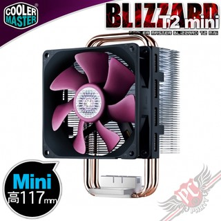 Cooler Master Blizzard T2 Mini 雙導管 塔型 CPU散熱器