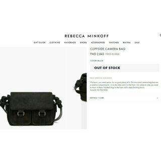 Rebecca Minkoff 相機包麂皮