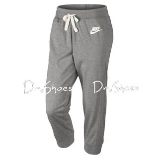 【Dr.Shoes 】 Nike Sportswear Gym 女款 灰底白勾 運動七分褲 854964-063
