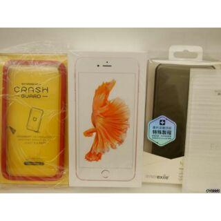 iPhone 6S Plus 玫瑰金 64G