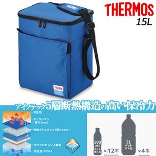 日本 THERMOS 膳魔師 大容量 15L保冰 保冷袋 5層斷熱 保溫袋 露營野餐 REF-015 食物 飲料露營