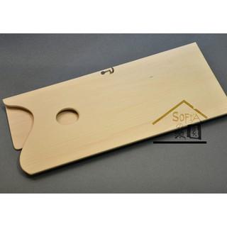 ◆SOFIAの樂園◆ 折疊式木製調色板 油畫 壓克力丙烯顏料調色盤 (長方形)