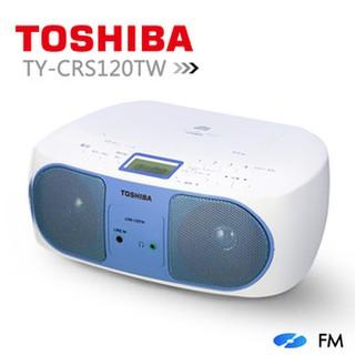 促銷中~TOSHIBA CD音樂/line in手提音響(TY-CRS120TW)