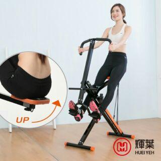 健身首選 騎馬健身機 加入翹臀行列 回眸率upup 母親節 父親節 情人節 七夕 騎馬 肌力訓練
