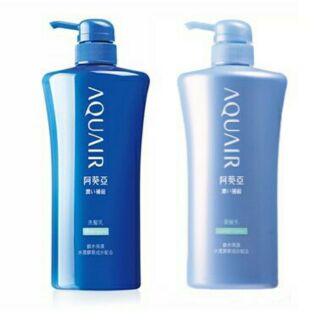 鎖水保濕洗髮乳/潤髮乳600ml 阿葵亞AQUAIR