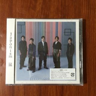嵐 Japonism 通常盤 日版 專輯
