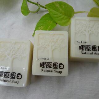 ree幸福樹/膠原蛋白天然手工絲瓜皂/手工香皂/手工肥皂/冷製手工皂膚質:敏感·中性·乾性肌膚