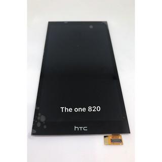 [The one 3C 零件] HTC Desire 820 原裝液晶 螢幕總成 手機零件 螢幕破裂 維修 DIY