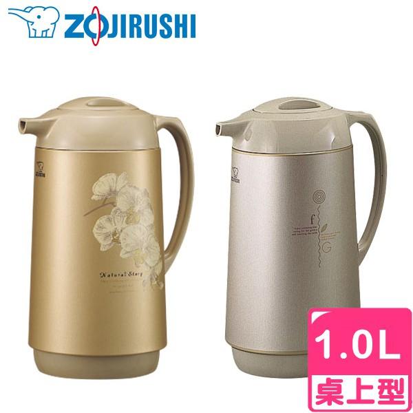 ZOJIRUSHI 象印 桌上型玻璃內膽真空不鏽鋼保溫瓶(AHGB-10)