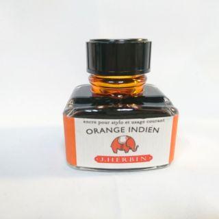 法國 J.Herbin 珍珠彩墨系列鋼筆墨水 印度橙