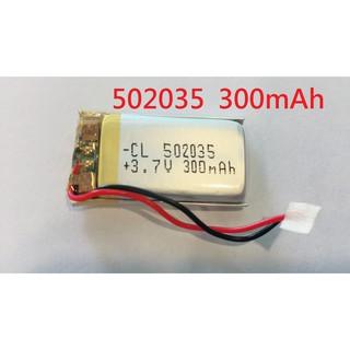 502035 602030 502535 JS803040 電池 鋰聚合物電池 行車記錄器  GPS 導航電池 空拍機