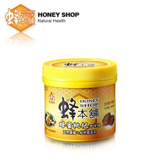 蜂蜜枇杷潤喉糖-100g 小瓶裝方便外出攜帶