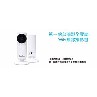 免費雲端HD網路攝影機 SpotCam HD