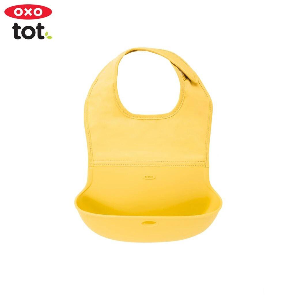 【限時促銷】OXO tot 隨行好棒棒圍兜-檸檬黃(純色 收納出門好方便)