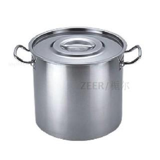 【家居樂】不銹鋼港式平蓋湯桶 商用湯桶 加厚美興湯桶帶蓋湯桶 高鍋 60cm_J005D