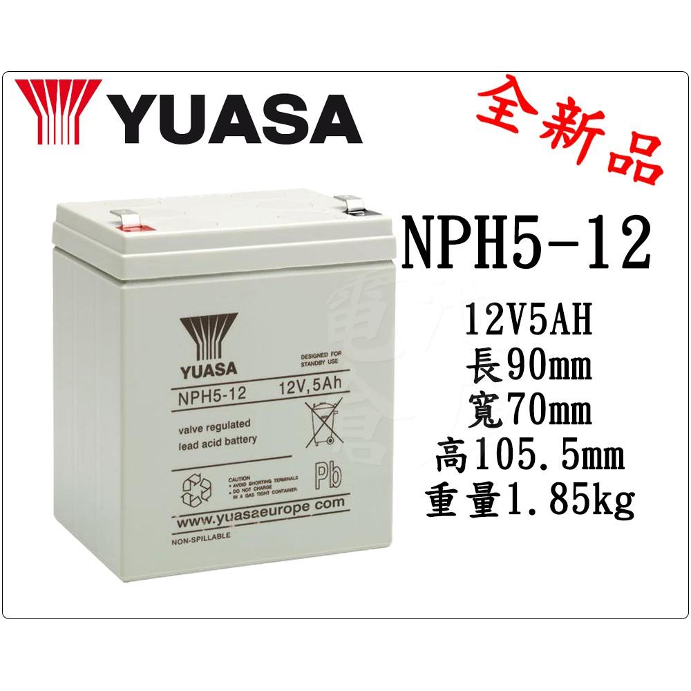 *電池倉庫*全新湯淺YUASA 深循環電池/NPH5-12(12V5AH)/NP5-12、WP5-12加強版b