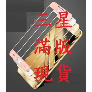 滿版三星NOTE5 鋼化玻璃膜9H 硬度全覆蓋保護貼全屏鋼化膜玻璃貼N
