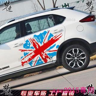 貼紙 車貼 汽車裝飾 MG銳騰車貼拉花 GS英國米字國旗車身貼紙裝飾 MG3 5GT車門彩貼2Z