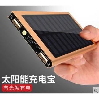 (opp6756)太陽能行動電源 50000MAH超薄蘋果智能手機通用聚合物移動電源毫安