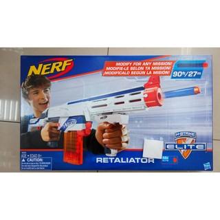 NERF 復仇者四合一衝鋒槍