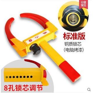 普達夾子鎖虎鉗加厚牛角車輪鎖汽車輪胎鎖車器執法專用車輪鎖防盜
