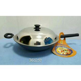 鍋寶超硬合金炒鍋  市價:1890元
