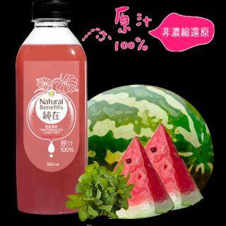 (免運&預購)純在 冷壓鮮榨蔬果汁禮盒