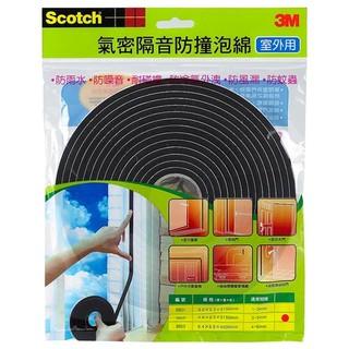 3M Scotch 室外用氣密隔音防撞泡棉8801 8802