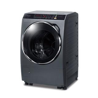 Panasonic 國際牌  13公斤 洗脫烘 變頻 滾筒洗衣機 雙效自動槽洗淨   NA-V130DDH-G(晶燦銀)