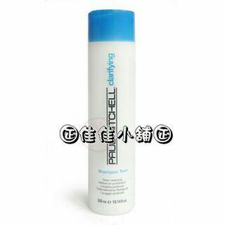 【洗髮精】肯邦 PAUL MITCHELL 2號洗髮精300ML 油性或潔淨專用 全新公司貨
