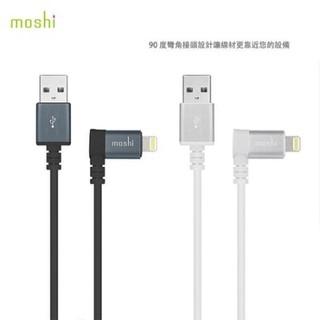 Moshi Lightning USB 90°彎頭 1.5M傳輸線 充電線 iPhone 7 plus 6s iPad