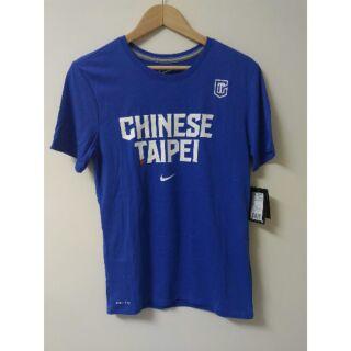 NIKE Chinese Taipei TEE