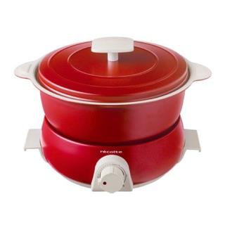 Recolte fête 小調理鍋 RPD-3 紅色 藍色