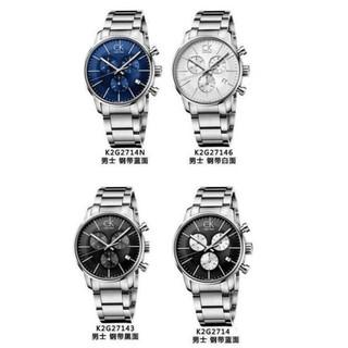 正品 Calvin Klein手錶 CK男錶 ck手錶 CK三眼商務腕錶 K2系列