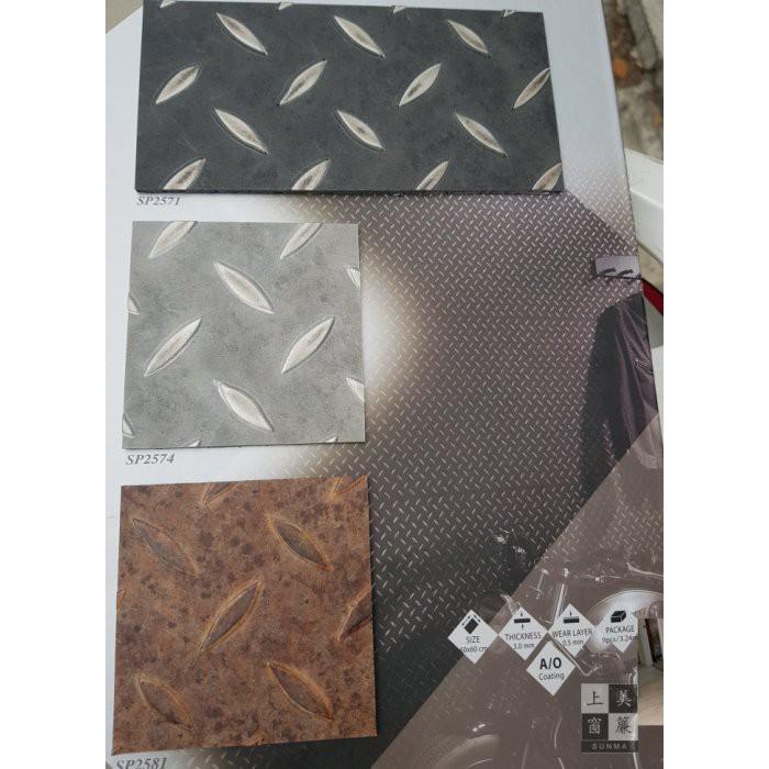 工業風奈米系列塑仿黑鋼鐵板紋~ 時尚.新潮.超真實,質感佳,塑膠地磚塑膠地板 (新品發售)每坪1800元《台中市免運費》