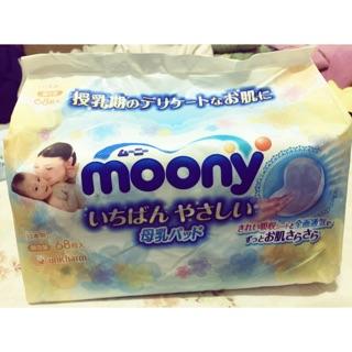 Moony母乳墊 溢乳墊 68入 現貨 只有一包