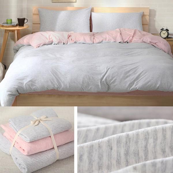 【Y02】細條 天竺棉針織床包 無印良品風 被套 枕套 棉T材質 雙人 加大床包 四件組 床單 棉被 被單 枕頭套 床組