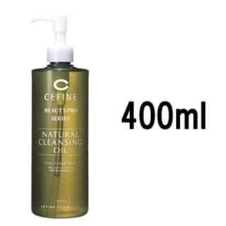 《預購》日本熱銷 CEFINE 卸妝油 400ml