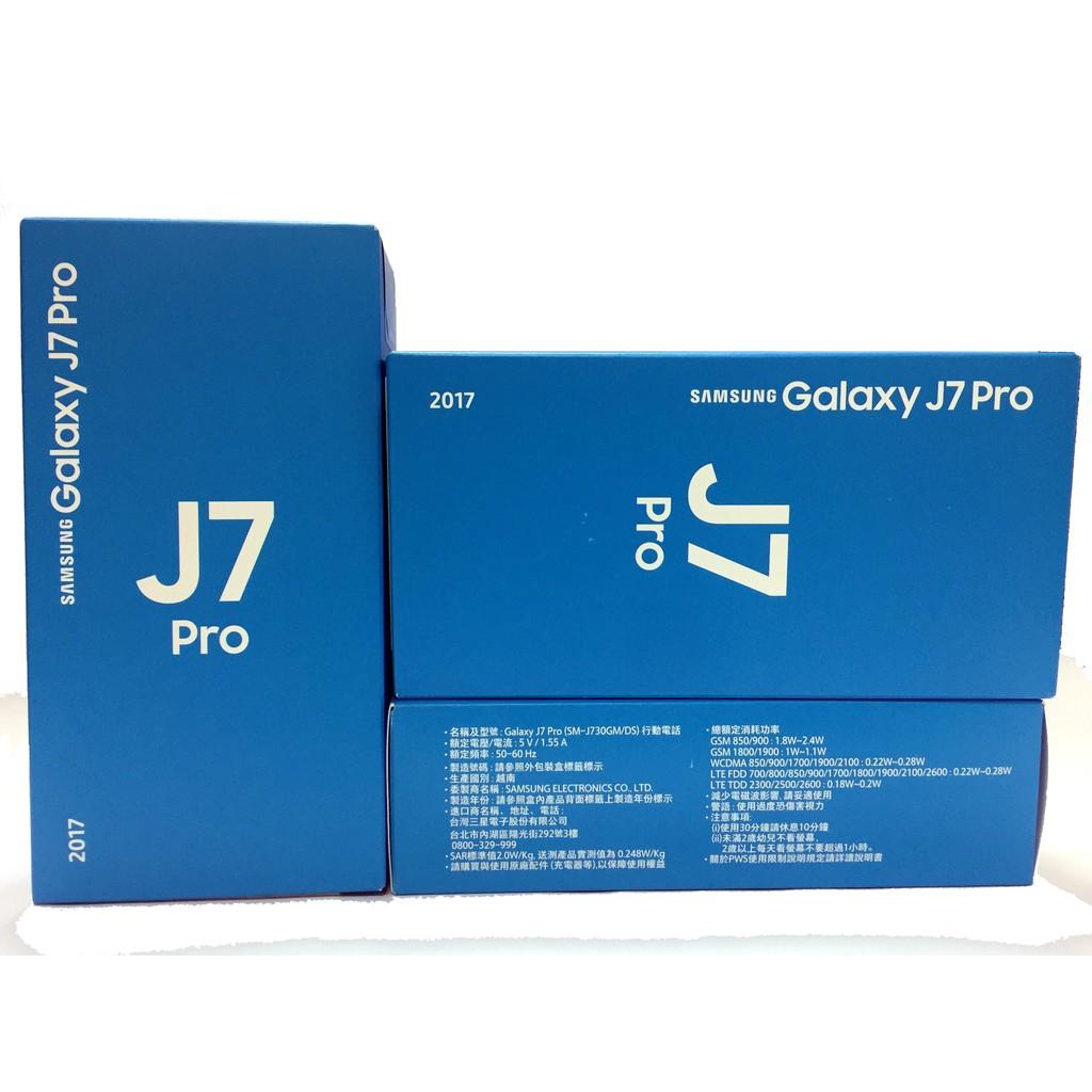 三星SAMSUNG Galaxy J7 Pro 32G 4G + 3G雙卡雙待八核心前後1300萬畫素鏡頭J730 j7