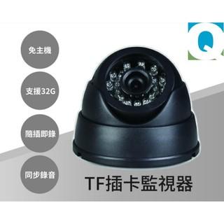 免主機 插卡監視器 密錄器 針孔攝影機 行車記錄器 行車紀錄器 非聯詠96650 小米夜視攝影機 網路攝影機