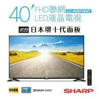 SHARP 夏普 LC-40SF466T 40吋液晶電視