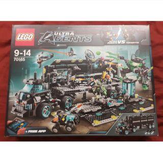 LEGO 樂高 70165 Ultra Agents 超級特務系列  特工行動總部