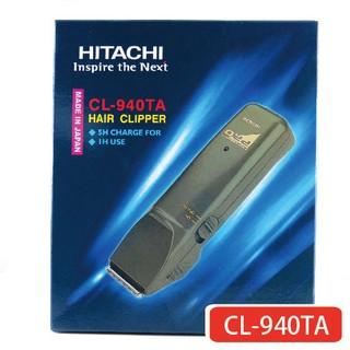日本原裝 日立 HITACHI 專業設計師專用超級電剪 理髮器 CL-940TA