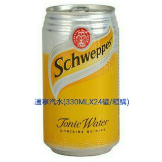 點關注+按讚 限時  舒味思 蘇打汽水/通寧汽水/薑汁汽水(330MLX24罐/箱購)